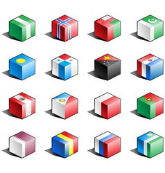 Flag icon set part 9 vector image vector image