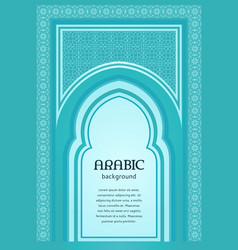 arabic ornamental arch background vector image vector image