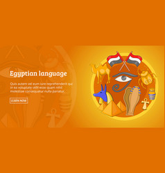 egypt banner horizontal cartoon style vector image vector image