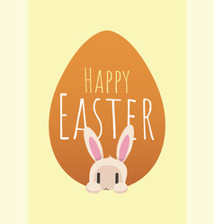 Happy easter greeting card with easter bunny vector