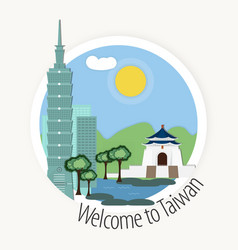 taiwan attractions sticker vector image