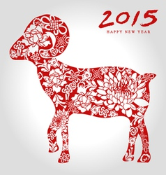 Happy goat year chinese style vector