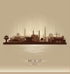 Muscat oman city skyline silhouette vector