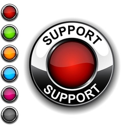 Support button vector image vector image