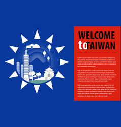 Tourist attractions of taiwan in the flag flyer vector