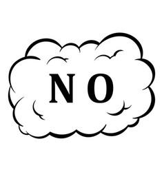 no in cloud icon cartoon vector image vector image