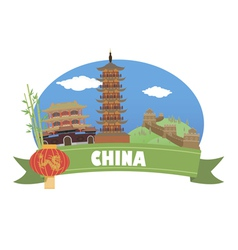 China vector image vector image