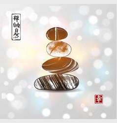 Pebble zen stones balance on white glowing vector