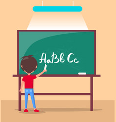 Language class in primary school banner vector