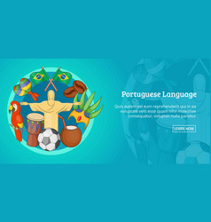 brazil banner horizontal cartoon style vector image