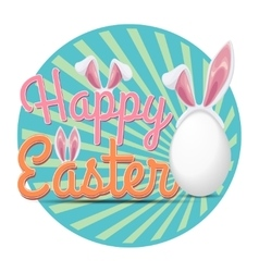 Happy Easter poster with rabbit ears vector image vector image