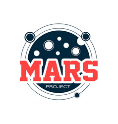 original astronomical logo with mars space vector image