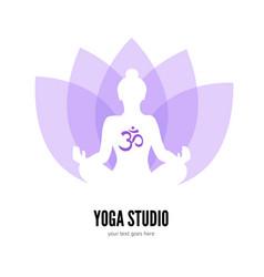 yoga logo flat emblem vector image vector image