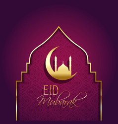 Eid mubarak background with decorative type vector