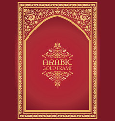 Arabic frame in red and gold vector