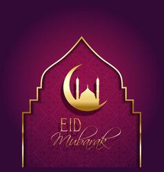 Eid mubarak background with decorative type vector