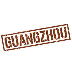 Guangzhou brown square stamp vector