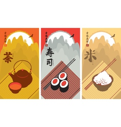 Japanese cuisine vector image vector image