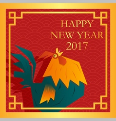 Happy new year 2017 card with rooster 3 vector