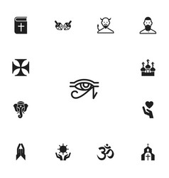 set of 13 editable dyne icons includes symbols vector image vector image