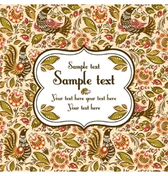 Folk painting seamless with sample text vector