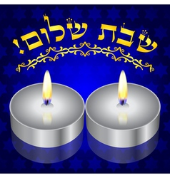 Shabat candles vector