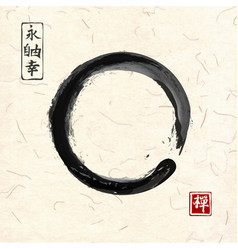 Black enso zen circle on handmade rice paper vector