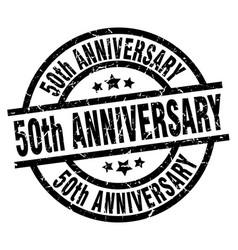 50th anniversary round grunge black stamp vector image