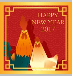 Happy new year 2017 card with rooster 4 vector