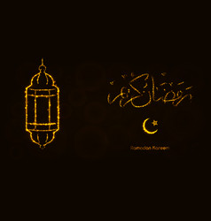 ramadan kareem silhouette of lights vector image