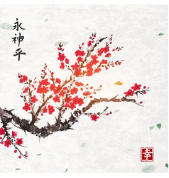 Sakura blossom on handmade rice paper texture with vector
