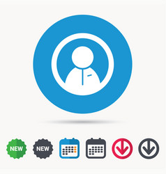 user icon human person sign vector image vector image
