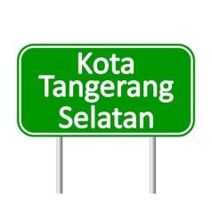Kota tangerang selatan road sign vector