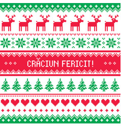 Craciun fericit greeting card - merry christmas vector
