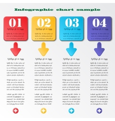 Infographics squares vector image vector image