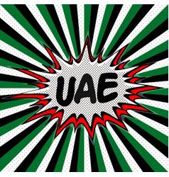 uae pop art flag united arab emirates rays vector image