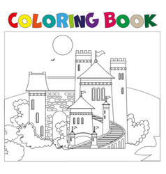 coloring book with castle vector image vector image