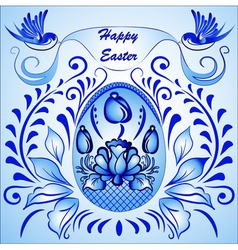 An easter card with eggs with a blue ornament vector