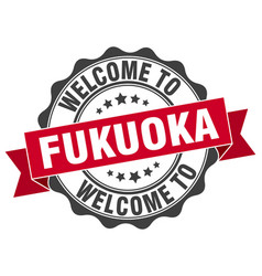 Fukuoka round ribbon seal vector