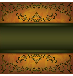Grunge background with decorative ornament vector image