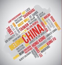 China word vector