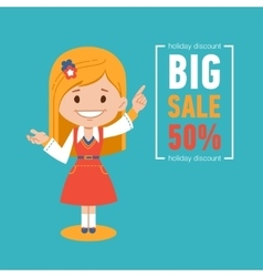 Holiday discount  big sale banner vector