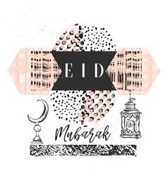 eid mubarak handwritten lettering vector image vector image