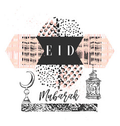 eid mubarak handwritten lettering vector image