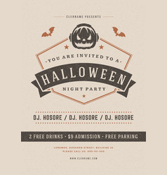 Halloween celebration night party poster or flyer vector