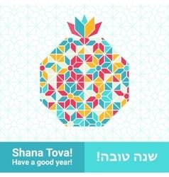 Rosh hashana greeting card - shana tova vector
