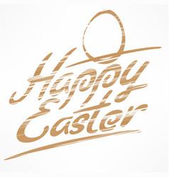 happy easter bronze lettering vector image