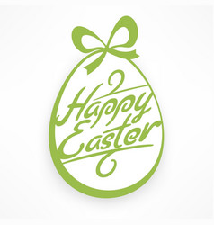 White easter egg with green vector