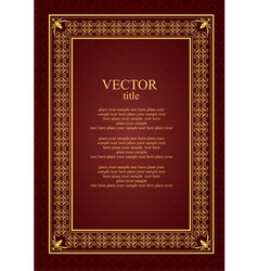 al 1037 title 02 vector image vector image
