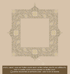 Square flower decorative ornaments - tan vector